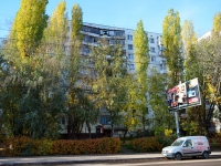 Воронеж, улица Средне-Московская, дом 7. многоквартирный дом