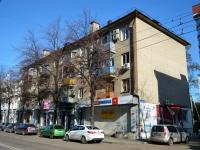 Воронеж, улица Средне-Московская, дом 8. многоквартирный дом