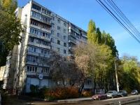 Воронеж, улица Средне-Московская, дом 9. многоквартирный дом