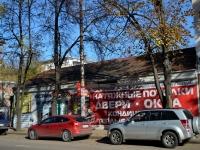 Воронеж, улица Средне-Московская, дом 12Б. магазин
