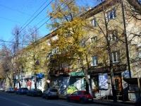 Воронеж, улица Средне-Московская, дом 14. многоквартирный дом