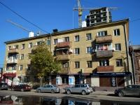 Воронеж, улица Средне-Московская, дом 26. многоквартирный дом