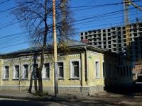 Воронеж, улица Средне-Московская, дом 28. офисное здание