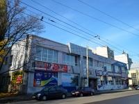 Воронеж, улица Средне-Московская, дом 29. магазин