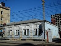 Воронеж, улица Средне-Московская, дом 30 к.1. гостиница (отель)