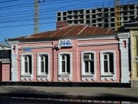 Воронеж, улица Средне-Московская, дом 30. бытовой сервис (услуги)