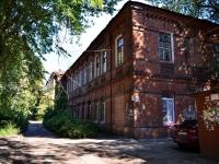 Воронеж, улица Фридриха Энгельса, дом 4. многоквартирный дом