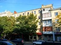 Воронеж, улица Фридриха Энгельса, дом 9. многоквартирный дом