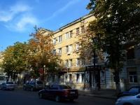 Воронеж, улица Фридриха Энгельса, дом 11. многоквартирный дом