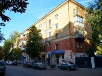 Воронеж, улица Фридриха Энгельса, дом 13. многоквартирный дом