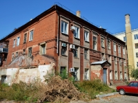 Воронеж, улица Фридриха Энгельса, дом 14А. многоквартирный дом