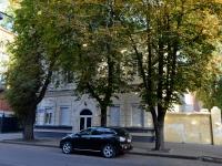 Воронеж, улица Фридриха Энгельса, дом 15. офисное здание