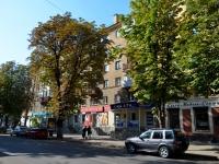 Воронеж, Фридриха Энгельса ул, дом 16