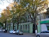 Воронеж, улица Фридриха Энгельса, дом 19. диспансер