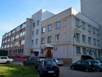 Воронеж, улица Багрицкого, дом 1. многоквартирный дом