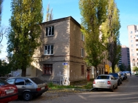 Воронеж, Ученический переулок, дом 7. многоквартирный дом