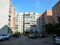 Воронеж, улица Шишкова, дом 6. многоквартирный дом