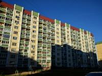Воронеж, улица Шишкова, дом 95. многоквартирный дом