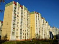 Воронеж, улица Шишкова, дом 97. многоквартирный дом