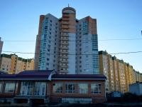 ,  , house 105А. 公寓楼