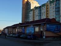 Воронеж, улица Шишкова, дом 107Б к.3. магазин