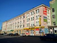 Воронеж, улица Ленина, дом 73. офисное здание
