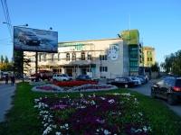 Воронеж, улица Ленина, дом 79. пожарная часть