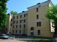 ,  , house 1. 大学