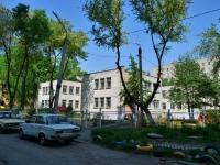 Воронеж, Ватутина ул, дом 2