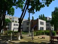 Воронеж, улица Ватутина, дом 2. детский сад №186
