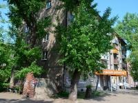 Воронеж, улица Ватутина, дом 3. многоквартирный дом