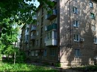 Воронеж, Ватутина ул, дом 3