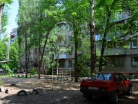 Воронеж, Ватутина ул, дом 7