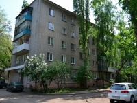 Воронеж, улица Ватутина, дом 14. многоквартирный дом