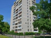 Воронеж, улица Геращенко, дом 1. многоквартирный дом