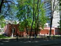 Воронеж, улица Геращенко, дом 3. многоквартирный дом