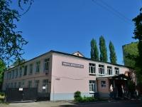 ,  , house 8. 美术学院