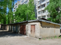Воронеж, улица Геращенко. гараж / автостоянка