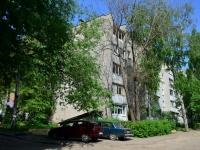 Воронеж, улица Карпинского, дом 5. многоквартирный дом