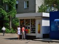 Воронеж, Политехнический переулок, дом 14Б. магазин