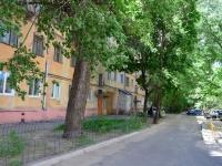 Воронеж, Труда пр-кт, дом 4
