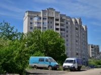 Воронеж, Труда проспект, дом 4А. многоквартирный дом