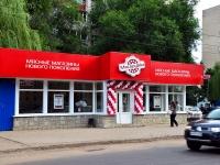 Voronezh, Truda avenue, house8Б/1