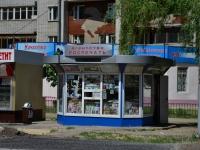 Воронеж, Труда проспект, дом 8Б/2. магазин