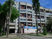 Воронеж, Труда проспект, дом 8В. многоквартирный дом