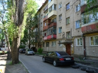Voronezh, Truda avenue, house 10. Apartment house
