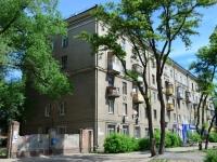 Воронеж, Труда проспект, дом 14. многоквартирный дом