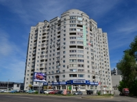 Воронеж, улица Республиканская, дом 74А. многоквартирный дом