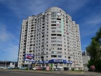 Voronezh, st Respublikanskaya, house 74А. Apartment house