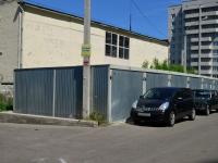 Voronezh, st Respublikanskaya. garage (parking)